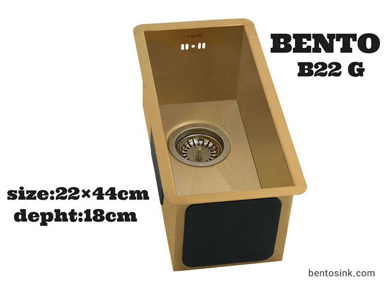 سینک ظرفشویی بنتو مدل B22 G