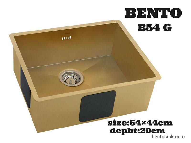 سینک ظرفشویی بنتو مدل B54 G
